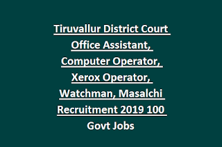 Tiruvallur District Court Office Assistant, Computer Operator, Xerox Operator, Watchman, Masalchi Recruitment 2019 100 Govt Jobs