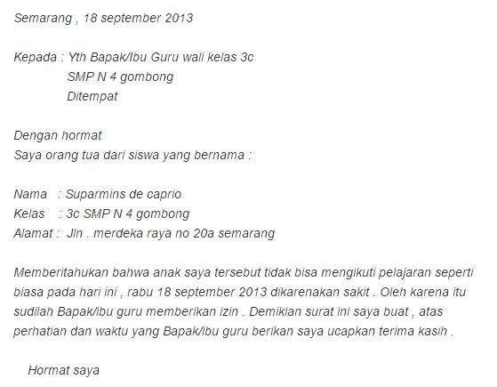 Contoh Surat Izin Sakit Sekolah SMP (via: gambar-surat.blogspot.com)
