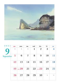 太東漁港から望む雀岩