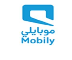 اعلان توظيف بشركة موبايلي للعمل في المقر الرئيسي بالرياض