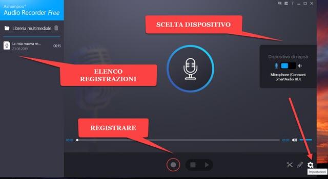 ashampoo-audio-recorder