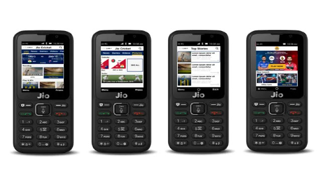 Jio Launches JioCricket App For JioPhone Users | Jiopages web browser