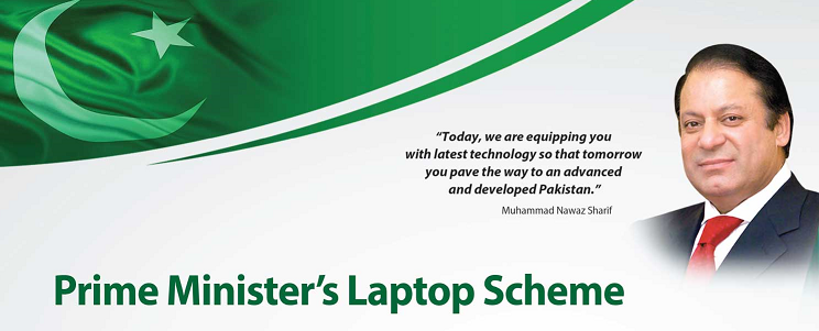 Image Result For Pm Laptop Scheme Phase Merit List