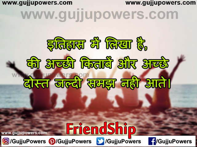friendship day attitude shayari
