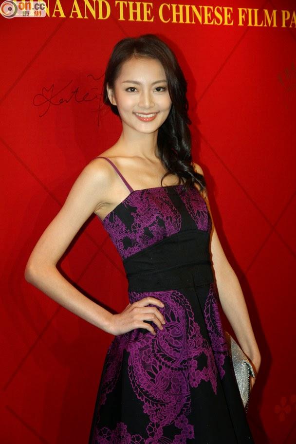 Erin 2014 Miss Kong Hong