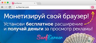 http://surfearner.me/28042