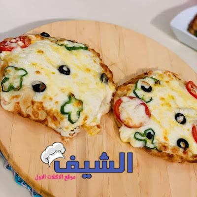 طريقة عمل البيتزا فاطمة ابو حاتي