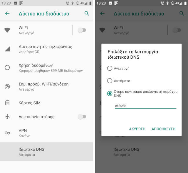 Adding Private DNS on Android