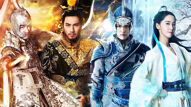 จูล่งเทพสงคราม 《武神赵子龙》 God of War, Zhao Yun