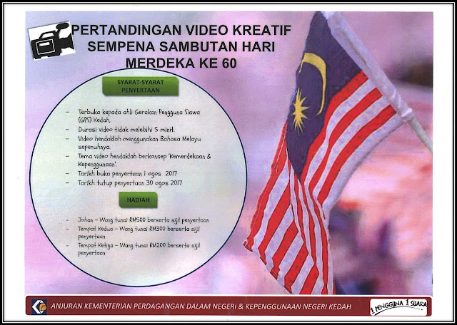 Pertandingan Video Kreatif Sempena Sambutan Hari Merdeka