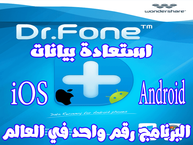 Wondershare dr fone toolkit for ios and android dr fone toolkit for ios and android Wondershare dr fone Wondershare ios and android android ios tweakbox android 1 ios 13 kingroot appvn android studio airdroid samsung s7 edge android auto bluestack android 9 android 10 android q ios13 mobogenie android pie android tv android one apkhere 3utools lineage os nova launcher ios 12.4 ios 12.1 antutu lineageos mobomarket ios 13.1 huawei google bluestacks 3 huawei mediapad m5 psiphon pro mobizen samsung duos genymotion huawei mediapad t3 termux cyanogenmod one ui huawei mediapad t5 emui ios 12.3 xiaomi mi box s root explorer root android android 8 xiaomi mi pad 4 xiaomi mi box note8 android lost emui 9.1 wifi analyzer motorola moto g6 galaxy tab e ios 11 aptoide ios huawei mediapad t3 10 android 9.0 android p android 8.0 huawei android android wear android 8.1 android 9 pie ios 10 droidcam es explorer android find a2zapk orbot bluestacks 2 play store android emui 10 android go whatsapp iphone vpn android motorola moto g7 nokia android app play store myphoneexplorerhuawei mediapad m5 pro