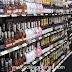 El precio de los licores se incrementa de forma desproporcionada para este año