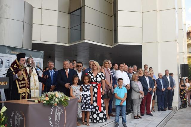 Ίλιον: Ορκίστηκαν ο Δήμαρχος και το νέο Δημοτικό Συμβούλιο (Photos)