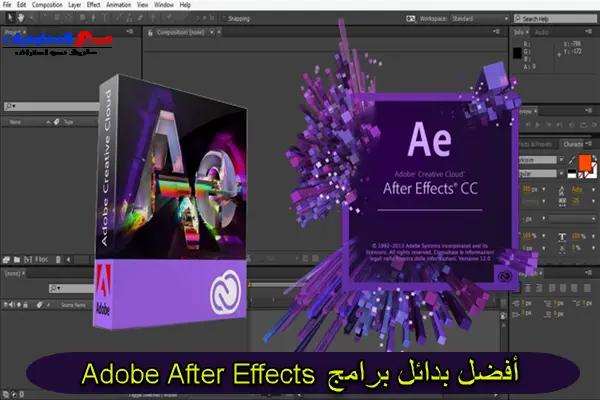 أفضل 10 بدائل لبرنامج Adobe After Effects لنظام التشغيل ويندوز 10