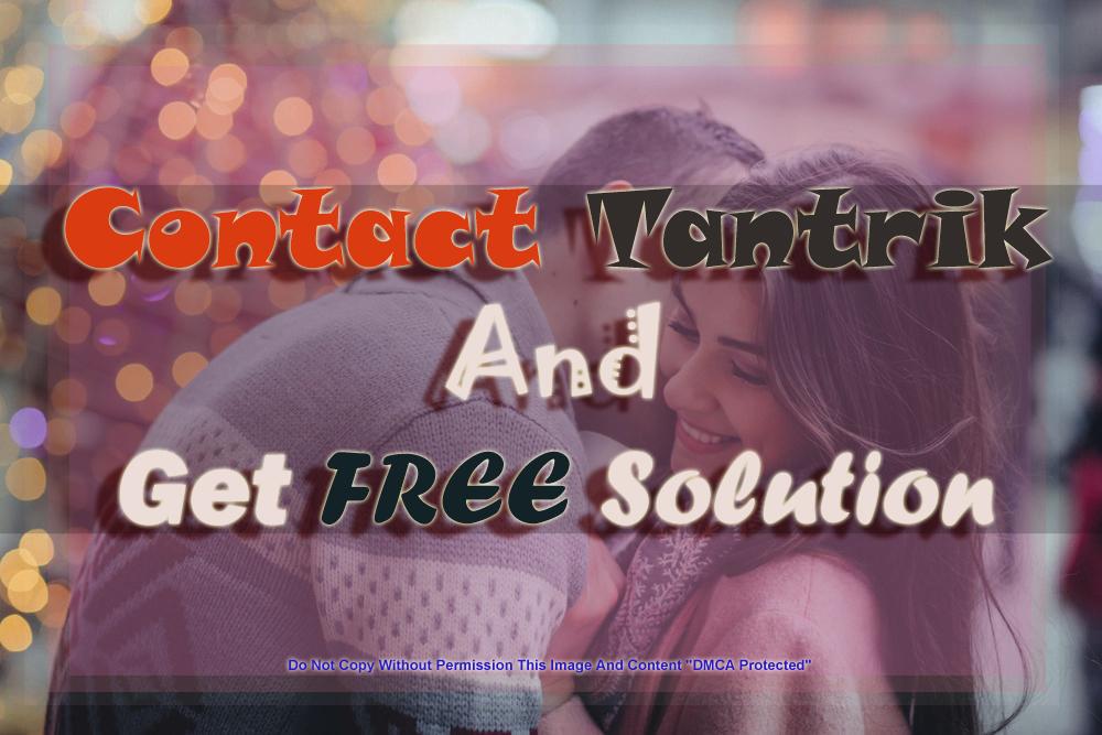 Mayong Tantrik Contact Number