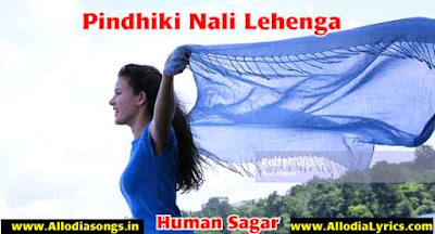 Pindhiki Nali Lehenga (Human Sagar, Asima Panda)-www.AllodiaSongs.in