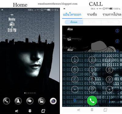 Download Hacker Theme For EMUI Huawei Themes hwt