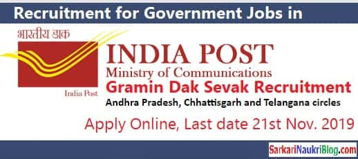 India Post Gramin Dak Sevak Recruitment 2019 for Telangana Andhra Chhattisgarh states