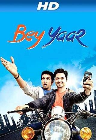 Bey Yaar 2014 Gujarati 400MB HDRip 480p