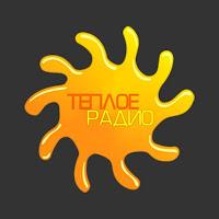 Teploe Radio - Netop FM - Теплое Радио - слушать онлайн