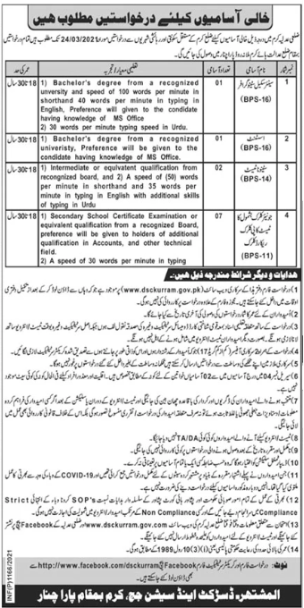 District Court Jobs 2021 in Karam KPK