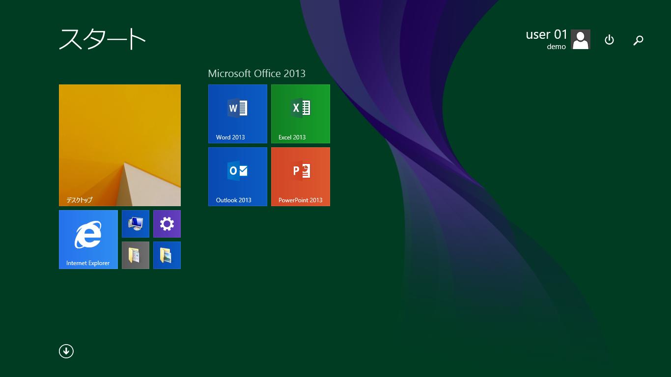 山市良のえぬなんとかわーるど Windows 8 1 Update で Pro でも「スタート画面の制御」をサポート!?