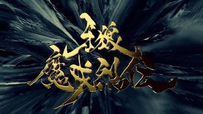Garo Makai Retsuden Completo Legendado