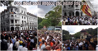 Thousands rock to Kandy in support of Rathana thero