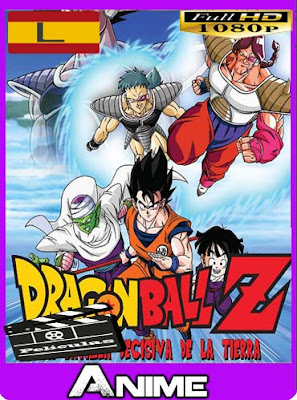 Dragon Ball Z: The Tree of Might (1990) (remastered) HD [1080P]latino [GoogleDrive]