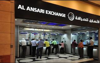 CAREER AT AL ANSARI EXCHANGE DUBAI - 2018