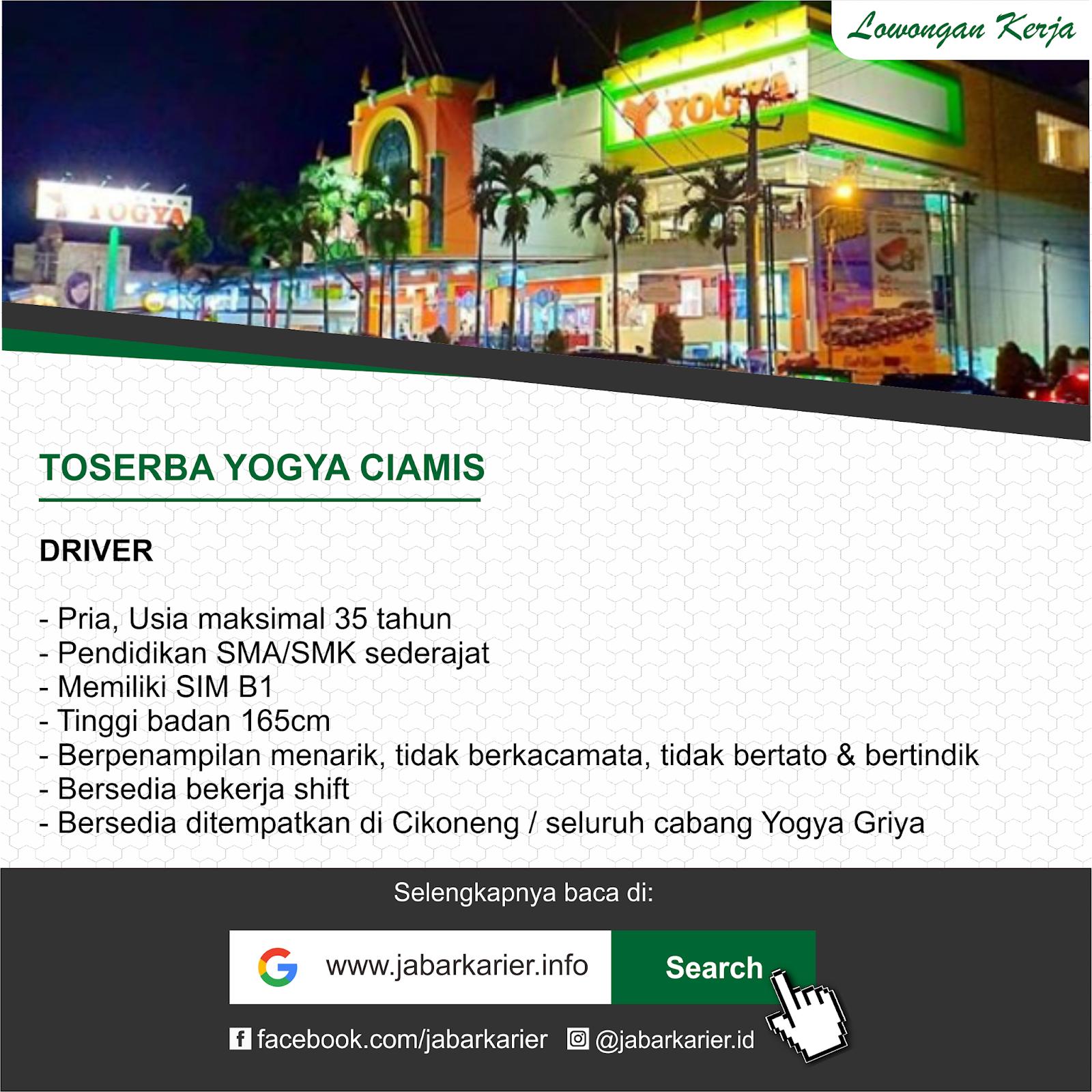 Loker Toserba Yogya Ciamis Juli 2019 Lowongan Kerja Terbaru Tahun 2020 Informasi Rekrutmen Cpns Pppk 2020