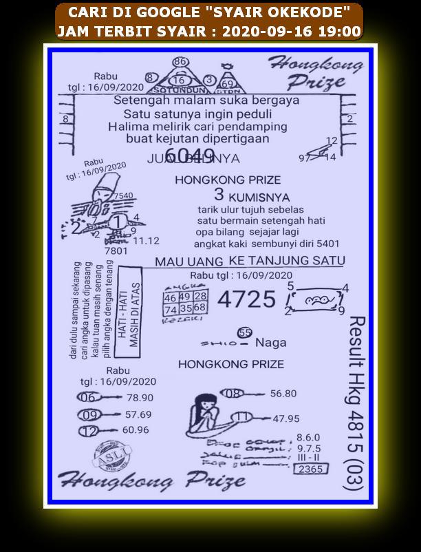 Kode syair Hongkong Rabu 16 September 2020 31