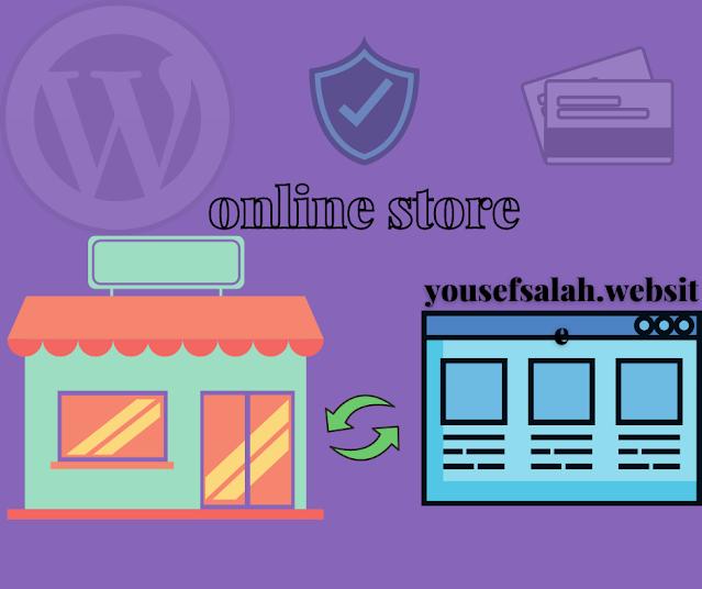انشاء متجر الكتروني مجاني لبيع المنتجات