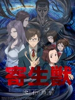 Assistir Kiseijuu: Sei no Kakuritsu (Parasyte -the maxim-) Online