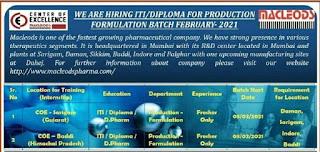 Macleods Pharma Recruitment for Freshers ITI/ Diploma/ D.Pharm Candidates For Daman/ Sarigam/ Indore/ Baddi Location