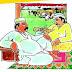 Uttar Pradesh Ki Lokkatha: जमींदार और कटार | उत्तर प्रदेश लोककथा