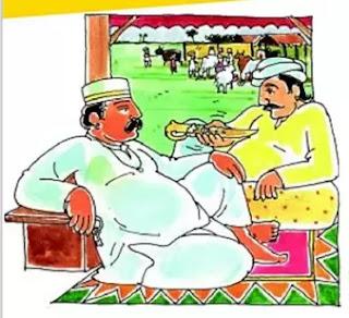 Zamindar-Aur-Katar-Hindi-Lok-Katha-desh ki-lokkatha,Indian Lokkatha-Mein-Deshi-Uttar-Pradesh-folktale-story