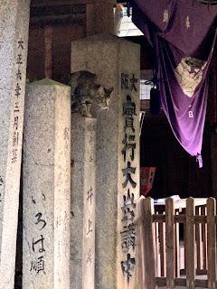 #大岩神社