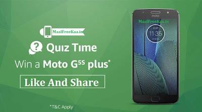 Win Moto G5s Free