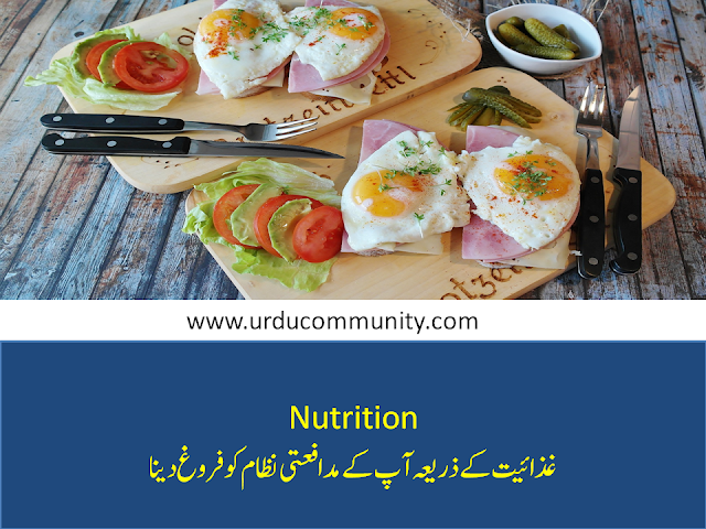 Nutrition.Promoting your immune system through nutrition against corona virus