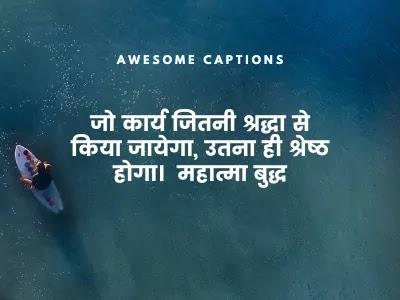 bk shivani quotes on karma in hindi