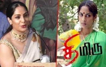 Andava Kaanom Is The Superb Family Entertainment Movie | Thimiru Actress Sriya Reddy