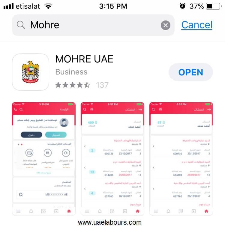 mohre app, mol app, ministry of labour mobile app