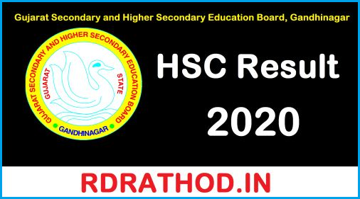 gseb hsc board result 2020.rdrathod