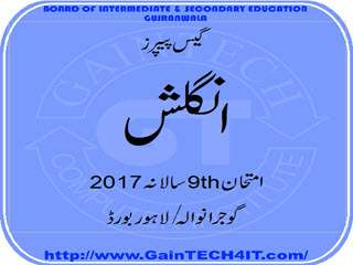 English Important Questions For Class 9 2017 by GainTECH4IT