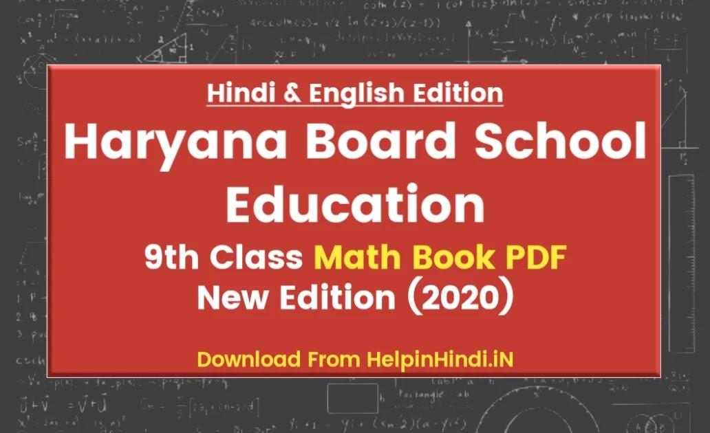 NCERT Book for Class 9 Maths 2020-21PDF
