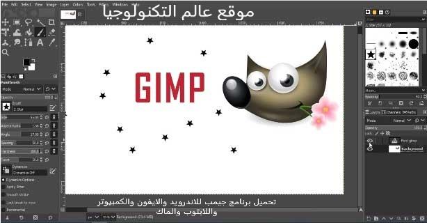 تحميل برنامج gimp,برنامج جيمب,برنامج gimp,تنزيل برنامج جيمب,تحميل برنامج جيمب,تحميل برنامج جيمب gimp,كيفيه تحميل وتثبيت برنامج gimp,جيمب,شرح برنامج جيمب,gimp شرح برنامج,شرح برنامج gimp,برنامج جيمب gimp,تحميل برنامج gimp عربي,تحميل برنامج gimp مجانا,تحميل برنامج جيمب gimp 2017,تحميل برنامج جيمب للاندرويد,تحميل,تحميل برنامج,برنامج,تحميل برنامج جنو,تنزيل برنامج gimp 2.10.8,تعليم برنامج gimp,تحميل برنامج جمب gimp