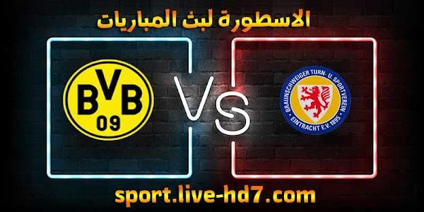 مشاهدة مباراة بوروسيا دورتموند واينتراخت براونشفيغ بث مباشر الاسطورة لبث المباريات بتاريخ 22-12-2020 في كأس ألمانيا