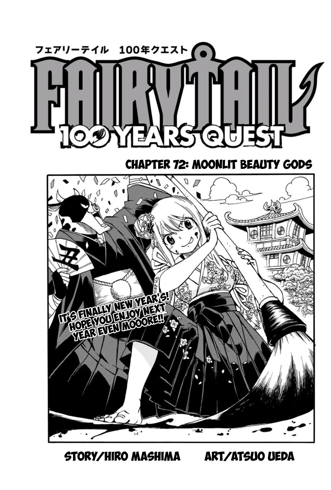 Fairy Tail 100 Years Quest 72 TH