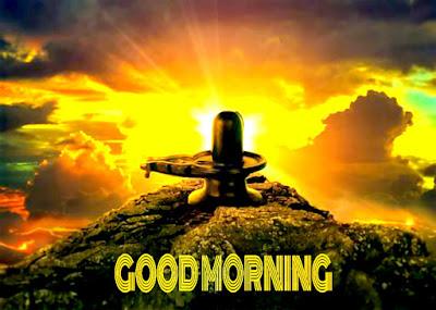 good morning god shiva images hd